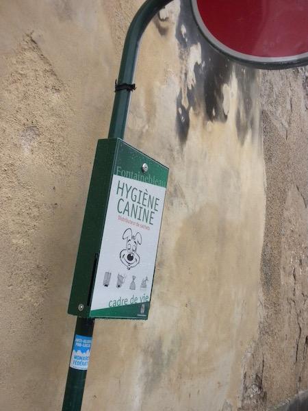 france-poop-bags